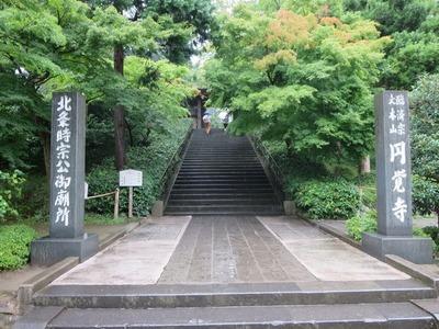 001円覚寺 (1)a.jpg