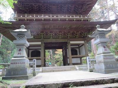 01大雄山最乗寺 (4)a.jpg