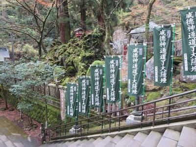 01大雄山最乗寺 (43)a.jpg