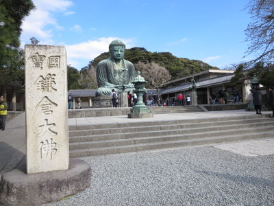 01鎌倉大仏 (1).JPG