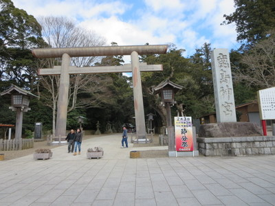 01鹿島神宮 (1).JPG