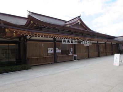01鹿島神宮 (16).JPG
