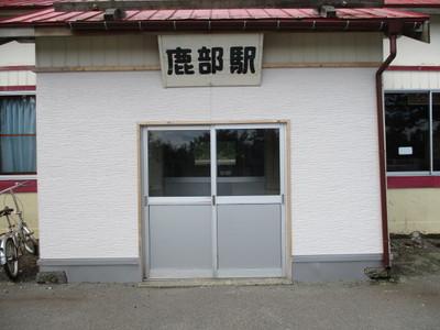 01鹿部リゾート (26).JPG