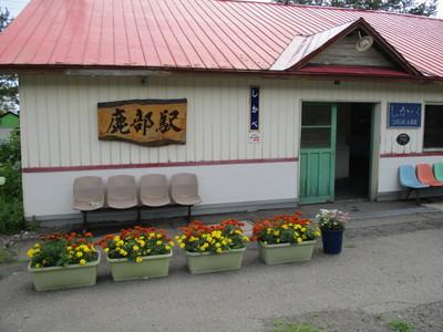 01鹿部リゾート (28).JPG