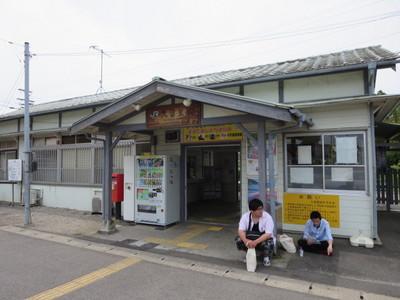 02久留里駅.JPG