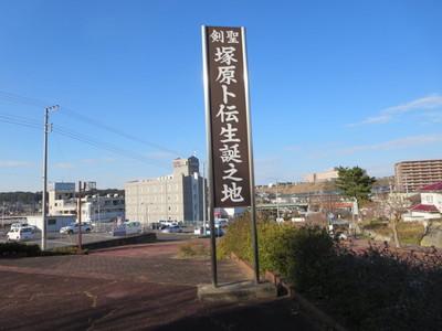 02鹿島駅 (3).JPG