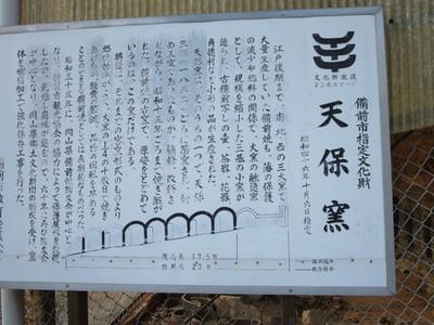 031伊部 (61).JPG