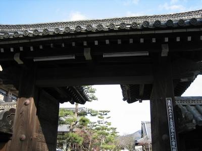 033清浄華院a.jpg