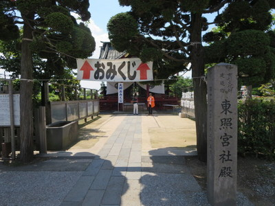 03佐野厄除大師 (24).JPG