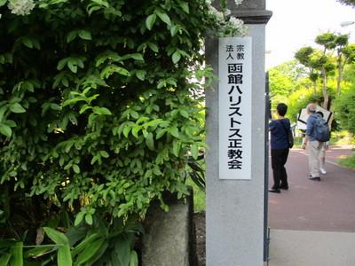 03元町 (16).JPG