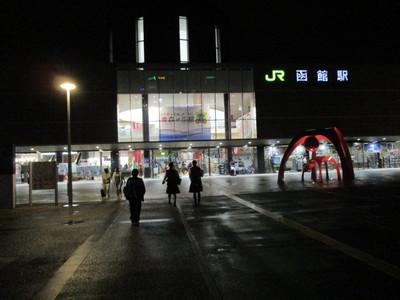 03函館駅 (4).JPG