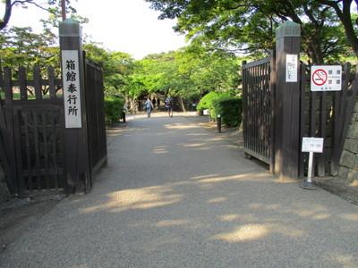 04五稜郭 (11).JPG