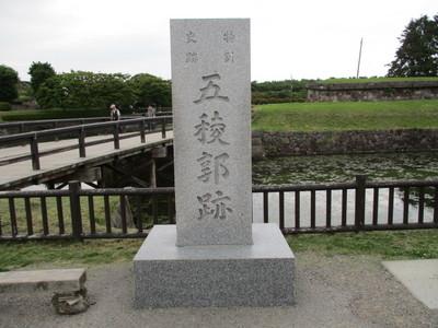 04五稜郭 (59).JPG