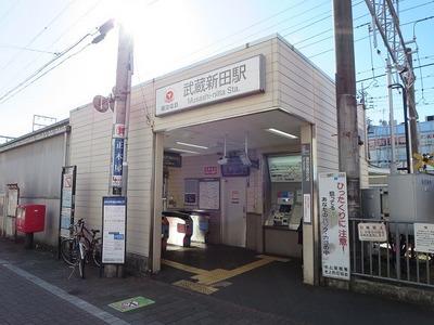 04武蔵新田 (1).jpg