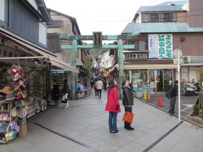04江の島神社 (1).JPG
