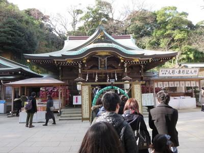 04江の島神社 (10).JPG