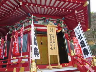 04江の島神社 (17).JPG