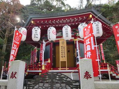 04江の島神社 (19).JPG