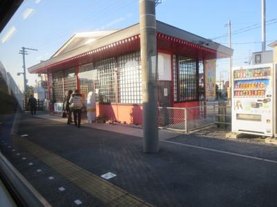 04香取駅.JPG