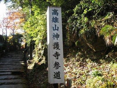 054高雄 (60)a.jpg