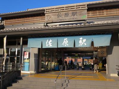 05佐原 (2).JPG