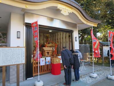 05新田神社 (10).JPG