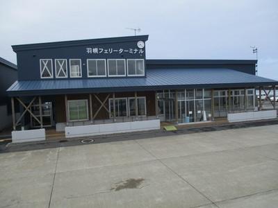05羽幌港 (9).JPG