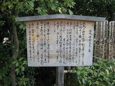 064常照寺a.jpg