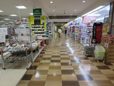 067茂原市 (7)a.jpg