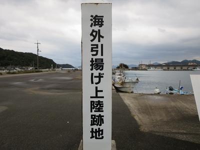 06仙崎港 (1)a.jpg