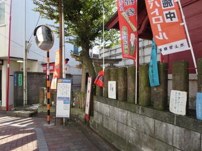 06多摩川七福神 (37).JPG