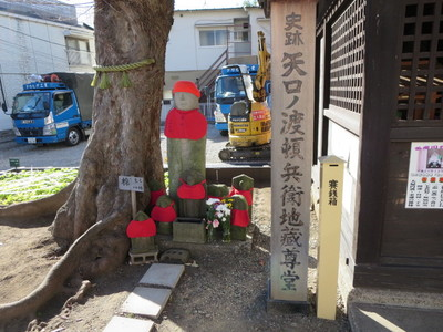 06多摩川七福神 (41).JPG