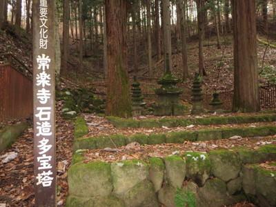 06常楽寺 (16).JPG