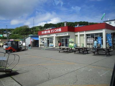 06焼尻港 (13).JPG