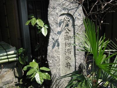 072菅天神社a.jpg