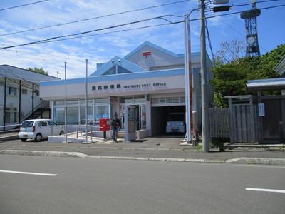 07焼尻島 (73).JPG