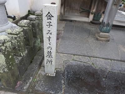 07金子みすゞ通り (3)a.jpg