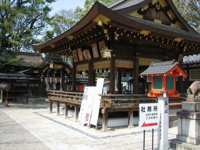 080護王神社a.jpg