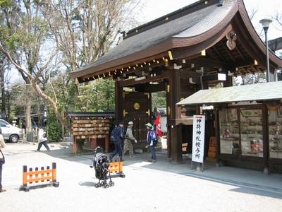 081護王神社a.jpg
