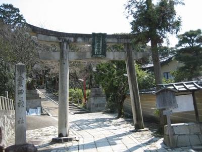 088粟田神社a.jpg
