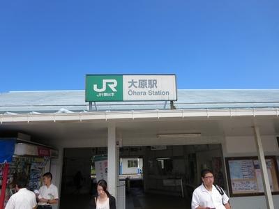 091大原駅 (1)a.jpg