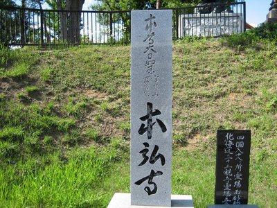 092本弘寺.jpg