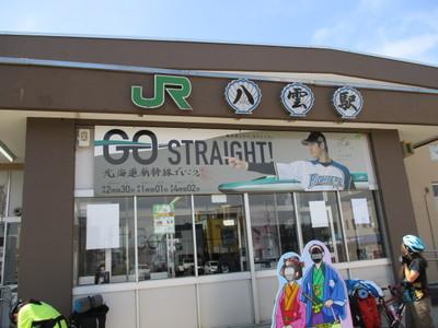 09八雲 (6).JPG