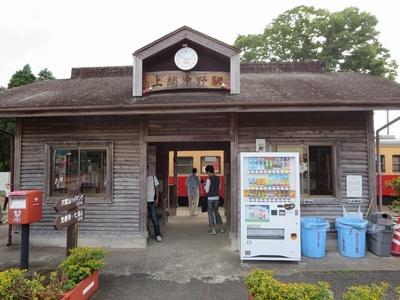 114上総中野駅 (6)a.jpg