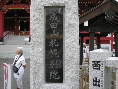 148新栄寺.jpg