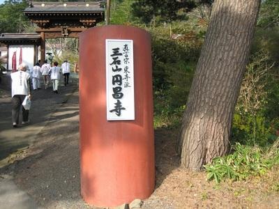 156円昌寺.jpg