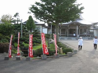 169龍徳寺.jpg