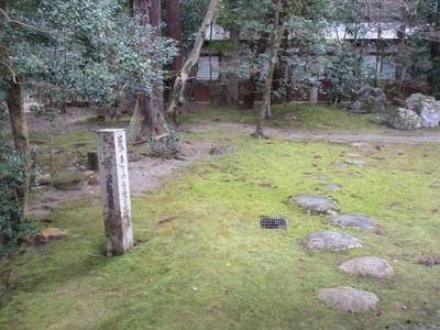 16多賀大社 (27).JPG