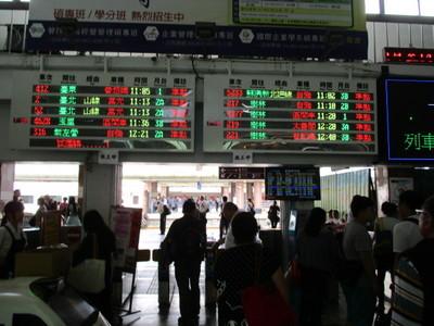 20花蓮駅 (6).JPG