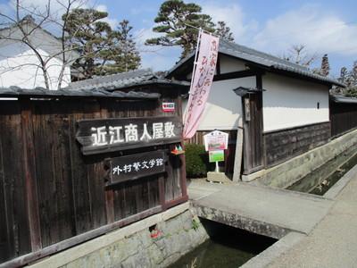 22五箇荘 (39).JPG